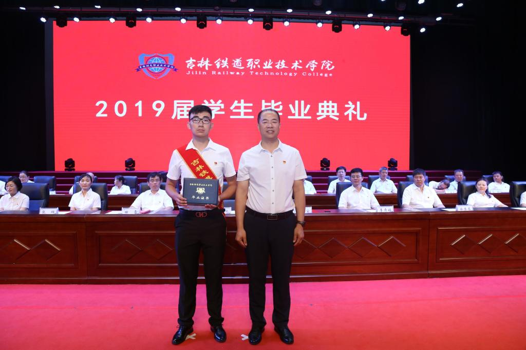 党委副书记、校长曹炳志为毕业生代表颁发毕业证书.jpg
